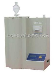 上海昕瑞啤酒饮料二氧化碳测定仪SCY-3A