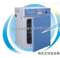 GHP-9080 上海一恒GHP-9080隔水式电热恒温培养箱/GHP-9080隔水式培养箱