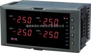 虹润公司NHR-5740系列四回路测量显示控制仪