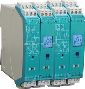 虹润NHR-M35智能开关量隔离器虹润仪表有限公司