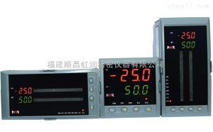 供应虹润NHR-5300系列人工智能温控器/调节仪