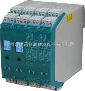 虹潤推出NHR-M35智能開關量隔離器