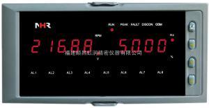 NHR-3800 电厂专用转速表
