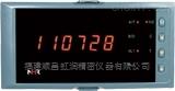 NHR-2400 数显转速表