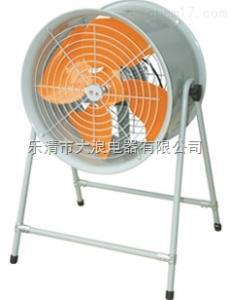 SF型岗位式低噪音轴流通风机2.5-4