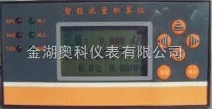 定量控制仪,定量控制设备