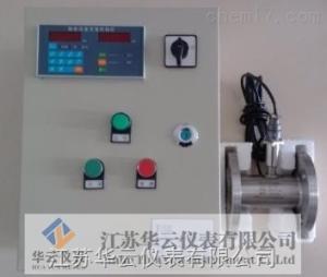 加水定量控制仪