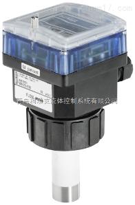8045型 burkert宝德8045型不锈钢探头插入式电磁流量计