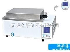 HH-600 三用恒溫水箱/電熱恒溫水箱/電熱恒溫水浴箱/HH-600