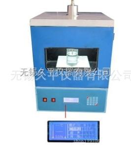JIUPIN-650CT 多用途恒溫超聲提取機JIUPIN-650CT
