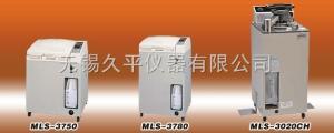 MLS-3780 SANYO三洋MLS-3750/MLS-3780 全自動高壓蒸汽滅菌器