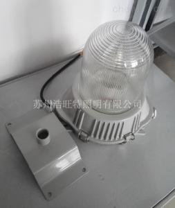 防水防塵燈J70w-發電站防水防塵防腐燈J100W-防水防塵工廠燈J70W 吊桿裝