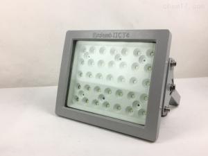 發電廠專用泛光燈 70w80w防爆led支架燈