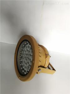 led防爆化工廠倉庫燈40w 50w倉庫防爆吊燈