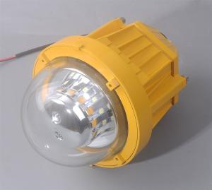 BPC8765 防爆led平臺燈BPC8765-40w 護欄節能彎燈