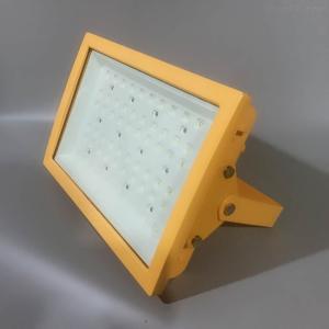 LED防爆燈150w價格 150w防爆LED泛光燈