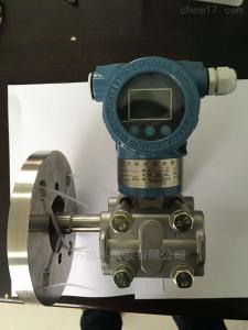 LS-3051T液體壓力變送器價格