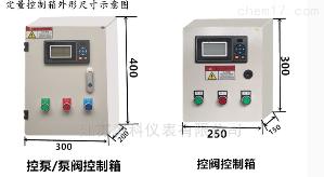 电磁定量控制仪报价