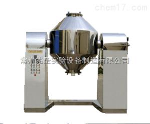 SZ-DZF750 双锥真空翻转干燥箱
