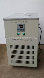 LQS-25 冷却水循环机