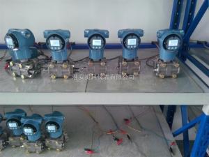 压力变送器,蒸汽式