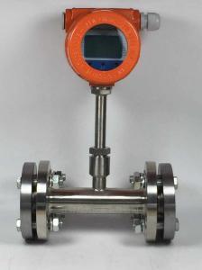 热式气体质量流量计供应