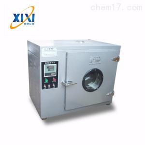 8401A-4遠紅外不銹鋼內膽高溫烘箱500℃供應商 材質 注意事項