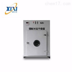 101HA-4HA强制对流鼓风实验室烘箱制造商 功率 校验