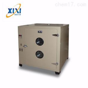 不銹鋼干燥箱101A-6B烘箱/上海烘焙箱