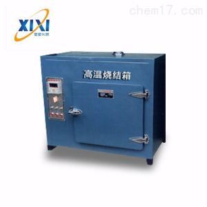 151-3C 高温烧结箱使用说明 供应 作用 低价促销