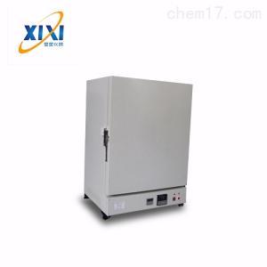 HS704-5 電焊條高溫烘箱制造商 特點 操作