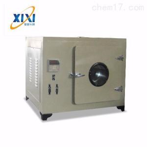 202A-0S实验室烤箱/厂家直销/优质干燥箱