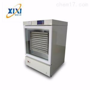 ZJSW-1B数码恒温血小板振荡保存箱 注意事项
