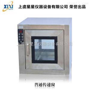 内400机械互锁传递窗 技术参数 批发价