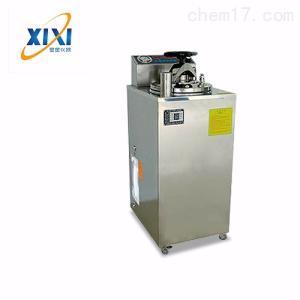 XFH- 50MA XFH- 50MA蒸气灭菌器