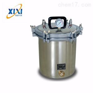 YXQ-SG46-280SA YXQ-SG46-280SA煤电两用手提式灭菌器(蝶型螺母开盖型)