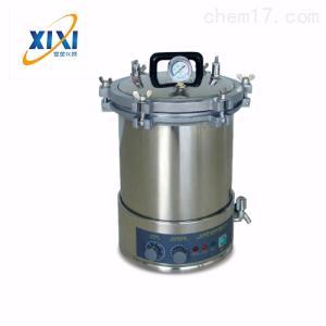 YXQ-LS-18SI YXQ-LS-18SI自控型手提式灭菌器