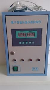 壁挂式 混凝土标准养护室控制仪器 加湿器 加热管 加热水箱 窗机空调