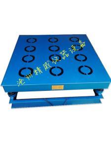 砌墙砖抗压强度制样设备磁力振动台