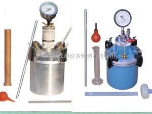 气压式含气量测定仪