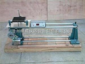 水泥膠砂振實臺生產制造廠家價格