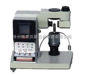 FG-III光电液塑限测定仪【铁路76G】