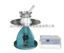 沸煮箱 水泥雷氏沸煮箱 安定性沸煮箱生产制造厂家价格