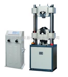 WEW系列数显万能材料试验机 GB/T3159-2008《液压式万能试验机》