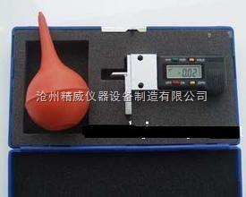 TH-1混凝土碳化深度测量仪