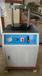 多功能土工电动脱模器 电动脱模器 液压脱模机