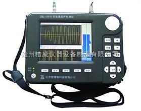 非金属超声波监测分析仪NM-3C NM-4B NM-4A