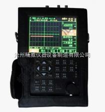 DDKY-8型 超聲波探傷儀DDKY-8型
