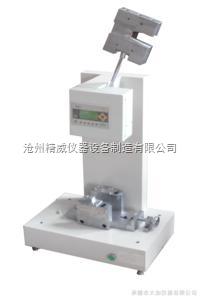 XJJD系列 数显式简支梁冲击试验机