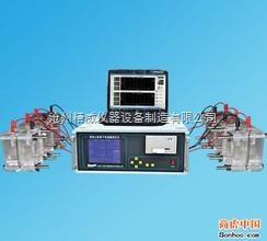 SSX-SD型 SSX-SD型 中空玻璃露点仪